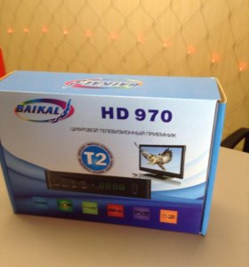Baikal HD 970