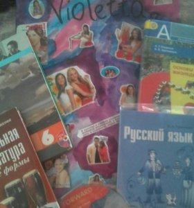 Учебники 6 класса, учебник по музыке и оплакат.