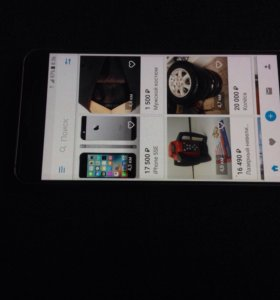 Samsung galaxy note 5 64 gb