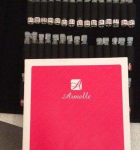 Бизнес  Armelle