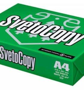 Бумага А4 А3 Светокопи Svetocopy 80 г/м2
