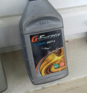 Тормозная жидкость G-energy expert DOT-4 (0.455кг)