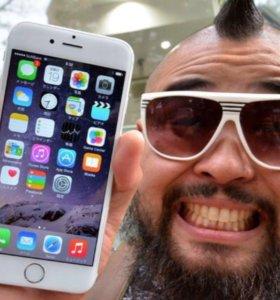 Защита на iPhone 5,6,6+