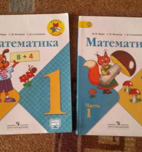 Продаю учебники программв школа россии