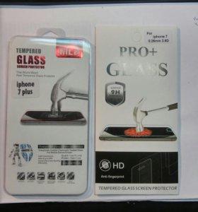 Защитное стекло для iPhone 7, 7+
