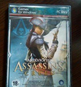 AssassinS GREED