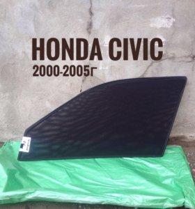Каркасные шторки Honda Civic