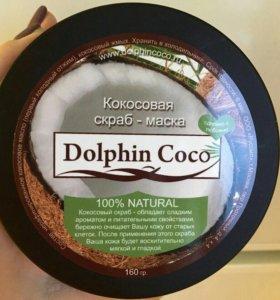 Кокосовая Скраб-маска 160 гр
