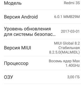 Xiaomi 3s 3/32