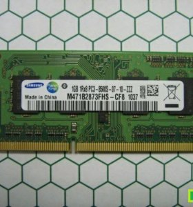 Память для ноутбука DDR3 1GB