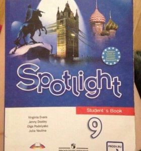 Продаю учебник по английскому языку Spotlight 9 к.