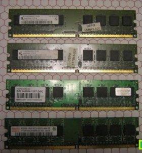 Память DDR2 512MB x 4 шт.