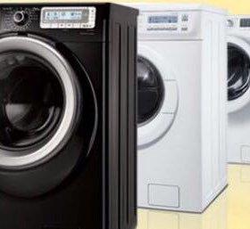 Ремонт стиральных машин, бойлеров.