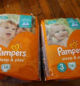 Памперсы детские Pampers