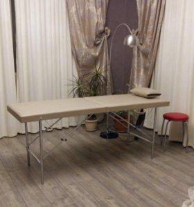 Кушетка, Массажный стол