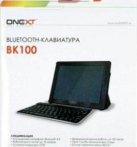 Клавиатура onext bk100