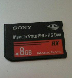 Memory stik 8 gb