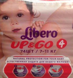 Трусики-памперсы Либеро 4