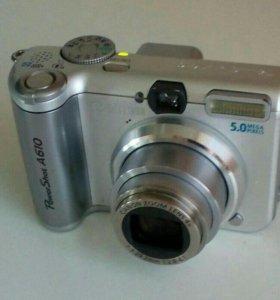 Цифровой фотоопапат