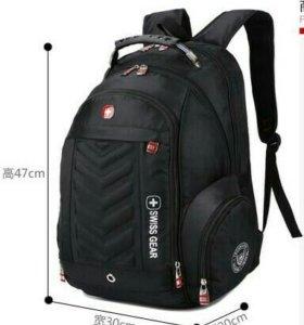 Полустанковый рюкзак цена охотничьи рюкзаки профессиональные