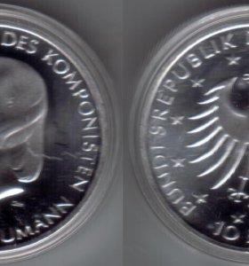 Германия 10 евро 2010 Роберт Шуман UNC серебро