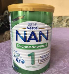 Фрисовом 2, нан гипоаллергенный,нан кисломолочный