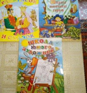 Книжки—раскраски для детей