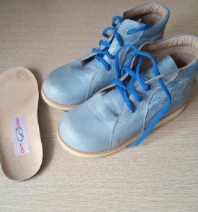 Ботинки ортопедические, 31 размер