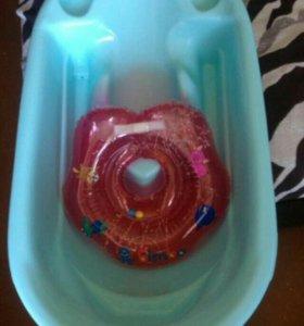 Ванночка+круг для купания