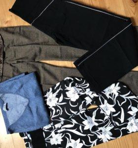 Пакет вещей для беременных р-р 40-42