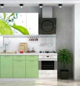 Кухня Лайм 1.6