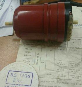 Сельсин бд-1404 2кл