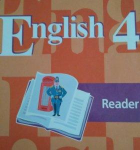 Английский язык 4 класс. Reader