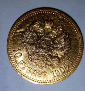 Золотая монета Николай 2. 10 рублей