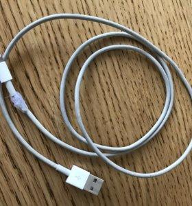 Кабель для зарядки Айфона