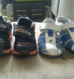Обувь детская, размер 22