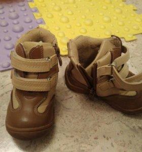 Детские ботинки обувь размер 20