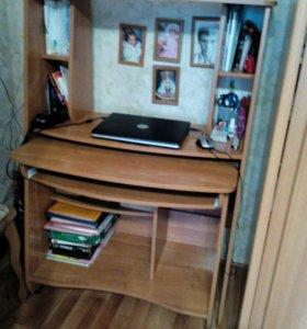 Компьютерный столик ( торг уместен)
