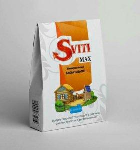 Биопрепарат для выгребных ям Sviti
