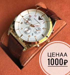 Новые мужские часы Armani💥