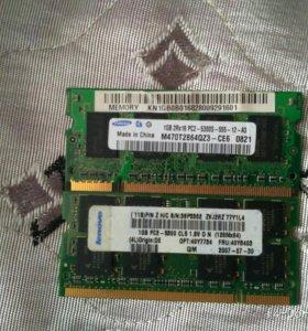 Оперативная память , на ноутбук DDR3