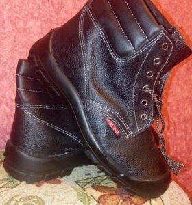 Рабочая спец. обувь
