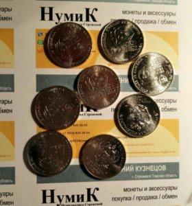 """25 рублей 2017 года """"стрельба из карабина"""""""