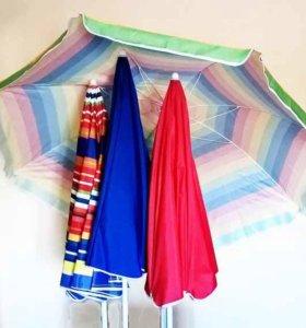 Зонт пляжный в чехле