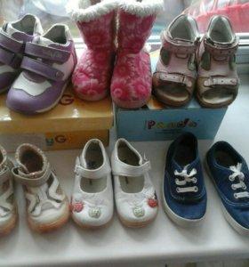 Обувь размер20-24