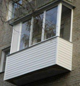 Окна пластиковые, остекление балконов, лоджий.