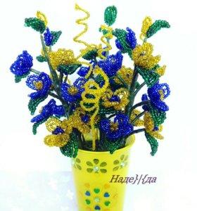 Цветочки жёлто-синие из бисера