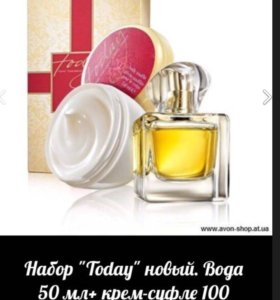 Набор Today Avon женский