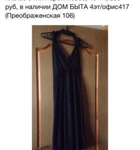 Платье с глиттером новое красивое
