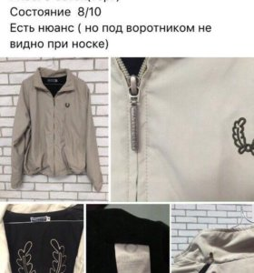 Fred Perry бомбер